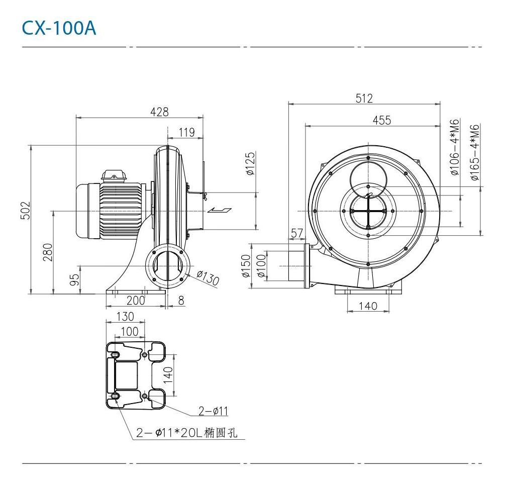 CHUANFAN CX100A