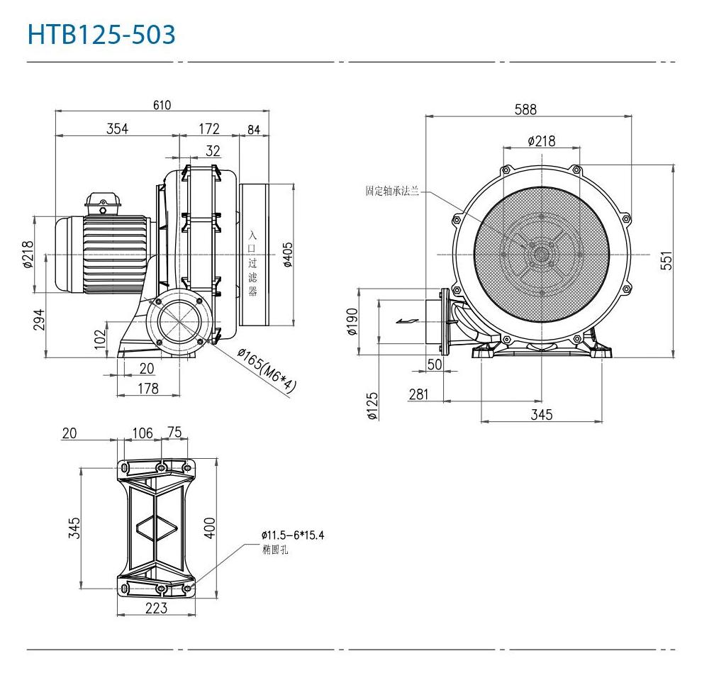 CHUANFAN HTB125-503