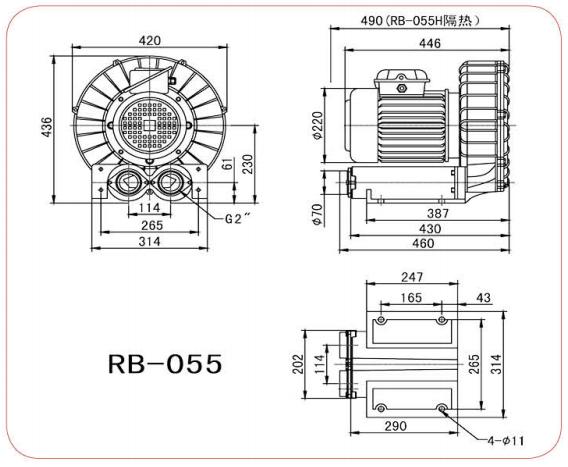 CHUANFAN RB 055